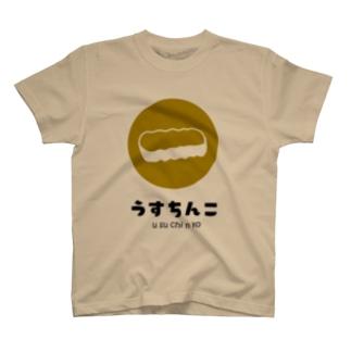 うすちんこ T-shirts