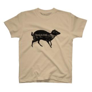tragulidae T-shirts