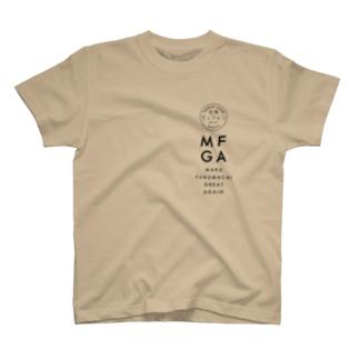心に刻む MFGA T-shirts