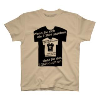 Tシャツを覗くとき、Tシャツもまたお前を覗いている T-shirts