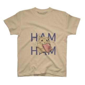 もぐもぐはむはむもぐもぐ T-shirts
