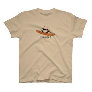 バケのりパンダ T-shirts