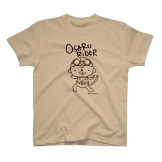 おサルライダー(濃い色対応) T-shirts