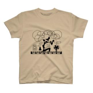 Karamatta! T-shirts