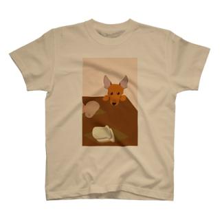 ミニチュア・ピンシャーとパン T-shirts