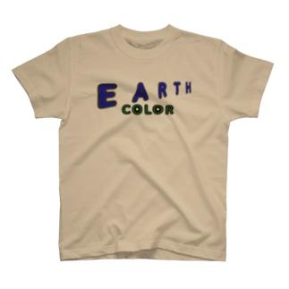 おれのアースカラー T-shirts