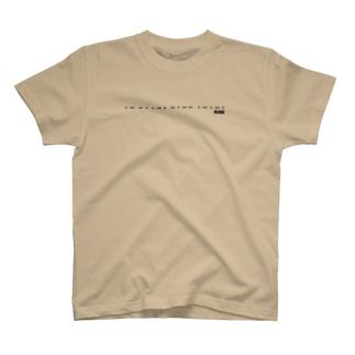 IMOKEN TV R40 MORSE T-shirts