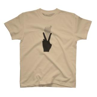nagaine T-shirts