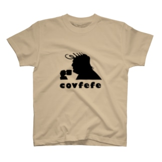 covfefe T-shirts