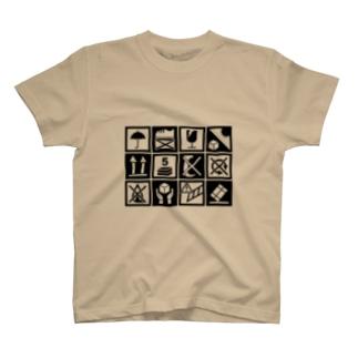 段ボール用ケアマーク(印字風) T-shirts
