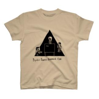 超能力研究部ピラミッドパワー T-shirts
