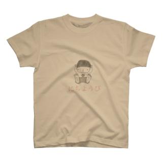 かりあげさんの日曜日 T-shirts