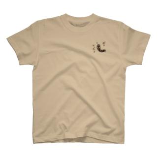 ハイハイもじゃガさんA T-shirts