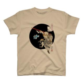 月百姿空潟(お猿のくぅ) T-shirts