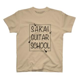 SAKAI GUITAR SCHOOL 黒文字 T-shirts