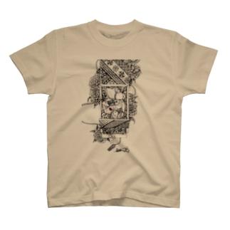心中箱 T-shirts