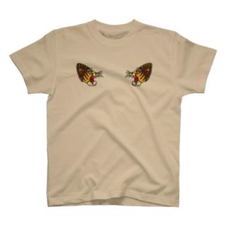 SAUNA ZOMBIES-Giddy Tiger T- T-shirts
