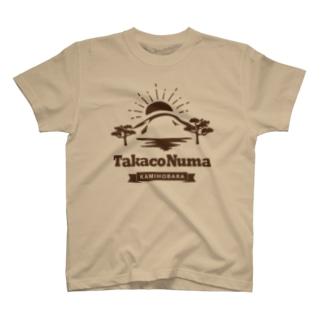 TakacoNuma T-shirts