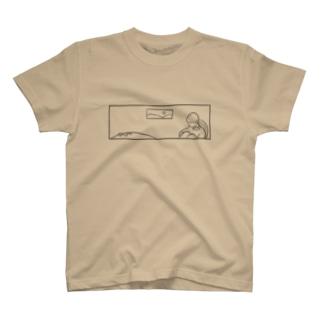 憩いのわが家 T-shirts