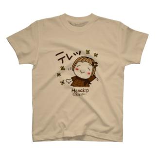 てれ。(色変更可能) T-shirts