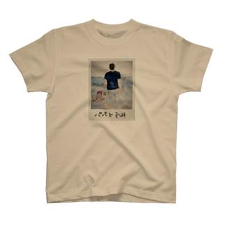 パパと海 T-shirts
