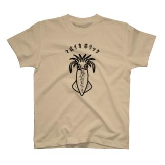 釣りバカ Love Fishingの【NEW】マルイカホリック! T-Shirt