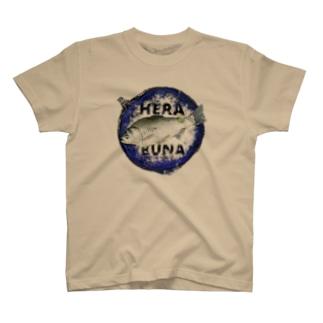 ヘラブナ T-shirts