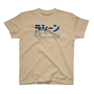 カタカナでラシーン(ネイビー) T-shirts