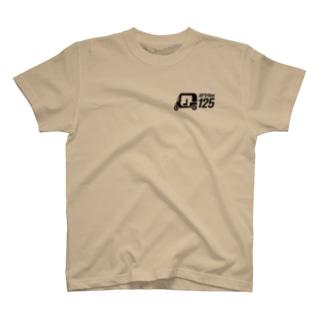 APイラスト+英語(黒) T-Shirt
