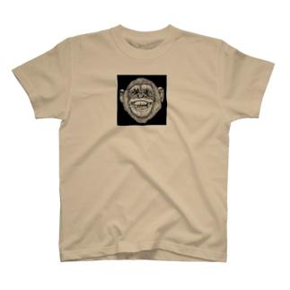 A big smile T-Shirt