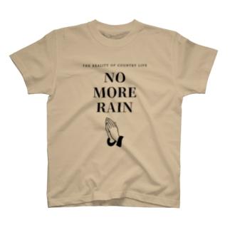 NO MORE RAIN T-shirts