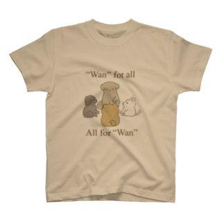 """""""Wan"""" for all, all for """"Wan"""". T-Shirt"""