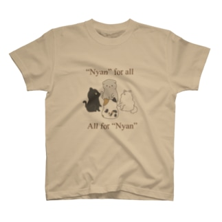 """""""Nyan"""" for all, all for """"Nyan"""" T-Shirt"""