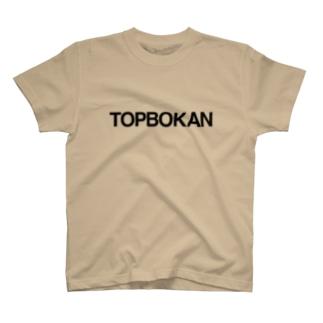 2753GRAPHICSのロゴTEE(ダークグレー) T-shirts