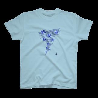 鮫竜巻 Tシャツ