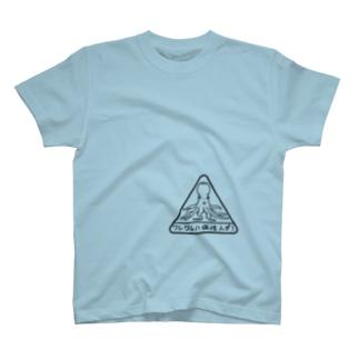 火星人? Tシャツ