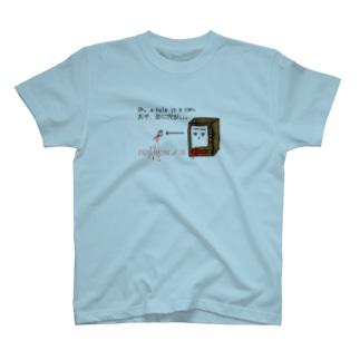 自販機と缶v2 Tシャツ