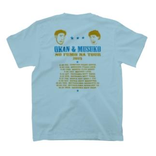 オカンの『ツアーなんかやってへんけどツアーTシャツ2019』(ブルー) T-shirts