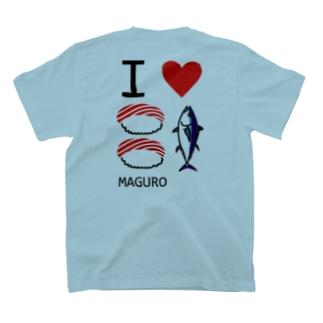 I LOVE マグロ vol.2 T-shirts