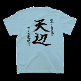 achuoの天辺シリーズ T-shirtsの裏面