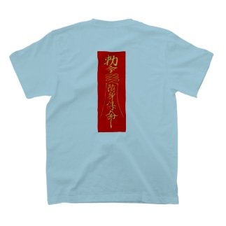 陰陽道 + 御札 T-shirts