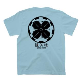 丑付四ツ矢羽 黒 T-shirts