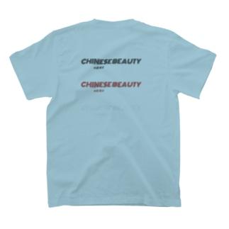 CHINESE BEAUTY T-shirts