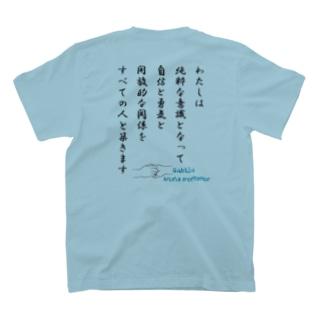 ガネーシャムドラの言葉 T-shirts