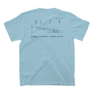 横川機関区箱ダイヤ(臨時短期列車)(黒) T-shirts