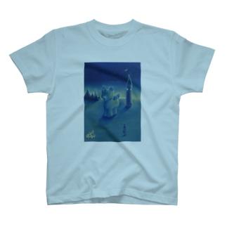 夜明け前に T-shirts