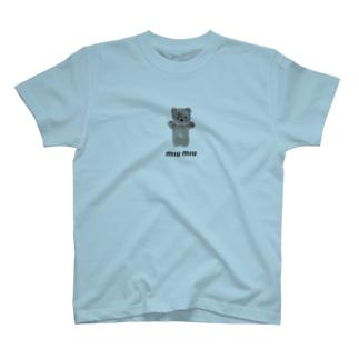 くまべあちゃん T-shirts