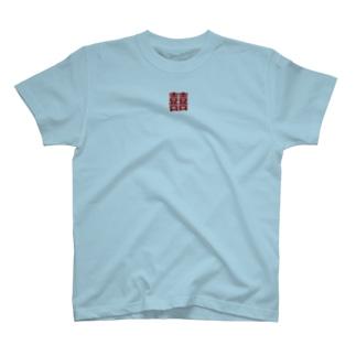 ダブルハピネスRED T-shirts