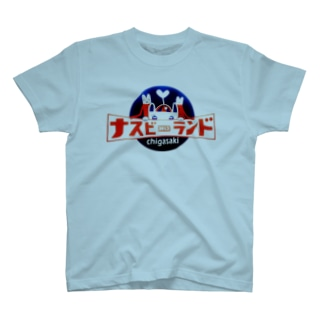 ナスビーランド T-shirts