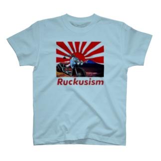 RuckusismイラストTシャツ T-shirts